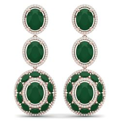 32.84 CTW Royalty Emerald & VS Diamond Earrings 18K Rose Gold - REF-490F9M - 39256