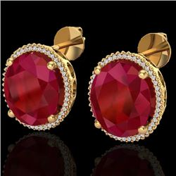 25 CTW Ruby & Micro Pave VS/SI Diamond Certified Halo Earrings 18K Yellow Gold - REF-254R5K - 20276