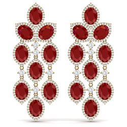 35.15 CTW Royalty Designer Ruby & VS Diamond Earrings 18K Yellow Gold - REF-590M9F - 38927
