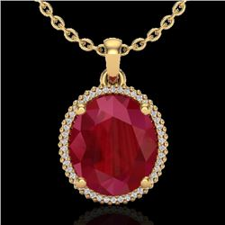12 CTW Ruby & Micro Pave VS/SI Diamond Certified Halo Necklace 18K Yellow Gold - REF-104F5M - 20615