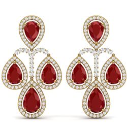 29.23 CTW Royalty Designer Ruby & VS Diamond Earrings 18K Yellow Gold - REF-509H3W - 39365