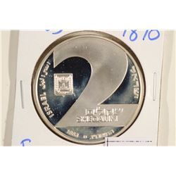 1983 ISRAEL PROOF SILVER 2 LIROT .7870 OZ. ASW