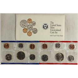 1992 US MINT SET (UNC) P/D (WITH ENVELOPE)