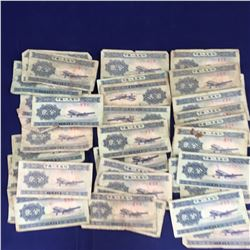 Large Group of Old Chinese Banknotes