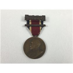 1913-14 English Kings Medal