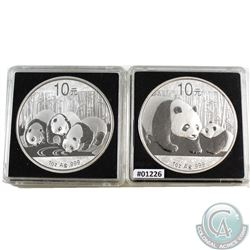 2011 & 2013 China 10 Yuan 1oz .999 Fine Silver Pandas in Square Capsules. 2pcs (TAX Exempt)