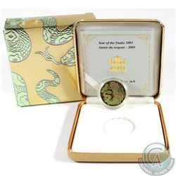 2001 Canada $150 Year of the Snake Gold Hologram Coin (Outer sleeve is lightly worn)