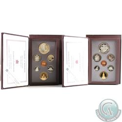 1994 & 1995 Canada Limited Edition 7-coin Proof Double Dollar Sets. 2pcs.