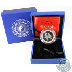 2014 Royal Australian Mint 1oz Fine Silver Year of the Horse in Blue Zodiac Embossed Leatherette Dis