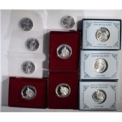HALF DOLLAR SILVER COMMEMS; 1 - MT RUSHMORE