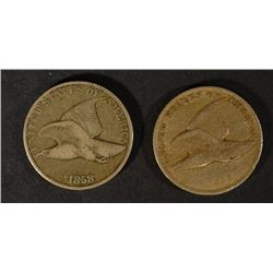 2-1858 FLYING EAGLE CENTS, VF/XF
