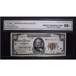 1929 $50 NATIONAL CURRENCY CGA 58-OPQ