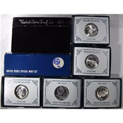 U.S. MINT LOT: 1967 SMS SET,