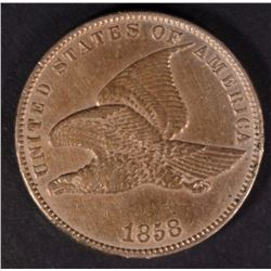 1858 FLYING EAGLE CENT, AU+