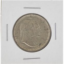 1926 Sesquicentennial of American Independence Half Dollar Coin