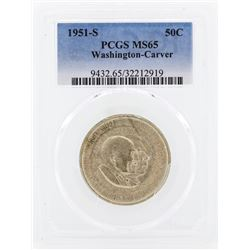 1951-D Washington-Carver Commemorative Half Dollar Coin PCGS Graded MS65