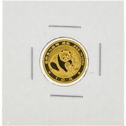 1988 1/10 oz China Panda Gold Coin