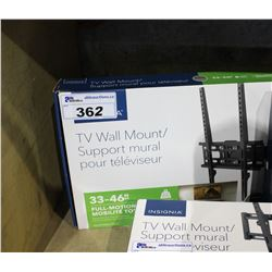 "INSIGNIA 33""-46"" FULL MOTION TV WALL MOUNT"