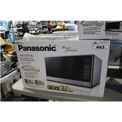 "PANASONIC NN-ST975S ""THE GENIUS"" MICROWAVE OVEN"