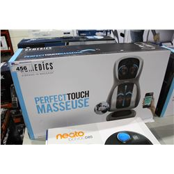 HOMEDICS PERFECT TOUCH MASSAGE CUSHION