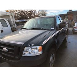 2007 FORD F-150 XL, 2DR PU, GREEN, VIN #1FTRF12277KC89550