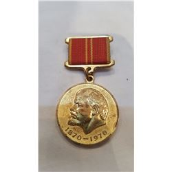 USSR 100 YEAR COMMEMORATIVE MEDAL