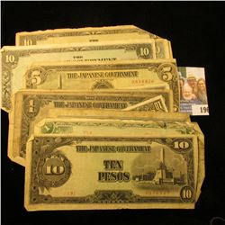 JAPANESE INVASION CURRENCY LOT