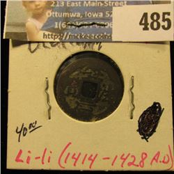 1414-1428 A.D. Annam, Issued by the Li-li, Schjoth-24.