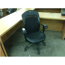 BLACK MESH BACK ADJUSTABLE ARM HIGH BACK TASK CHAIR