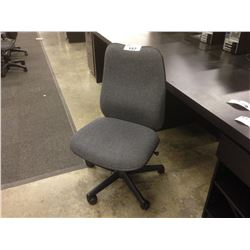 CHARCOAL GREY LOOP ARM FULLY ADJUSTABLE MID BACK TASK CHAIR, NO ARMS