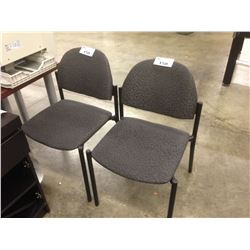 GREY PATTERN STACKING SIDE CHAIR