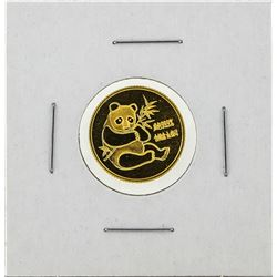 1982 1/10 oz China Gold Panda Coin