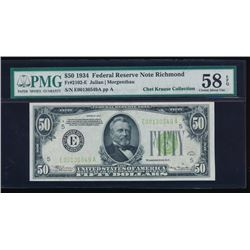 1934 $50 Richmond Federal Reserve Note PMG 58EPQ