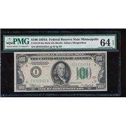1934A $100 Minneapolis Federal Reserve Note PMG 64EPQ