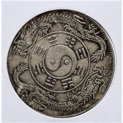 Chinese Large Silver Coin