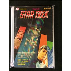 STAR TREK VOLUME 4 COMIC BOOK