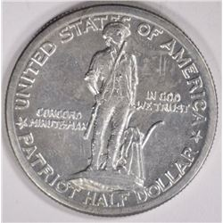 1925 LEXINGTON CONCORD HALF DOLLAR COMMEM