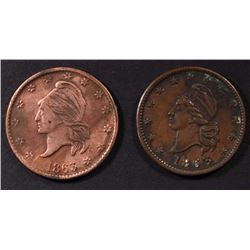 (2) CIVIL WAR TOKENS, ARMY & NAVY