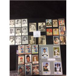 VINTAGE BASEBALL TRADING CARDS LOT (1981 ERNST, 1956 TEXAS LEAGUE)