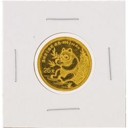 1991 1/4 oz China Panda Gold Coin