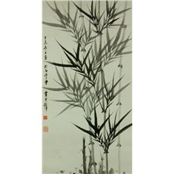 Huang Junbi 1889-1991 Chinese Ink on Paper Roll