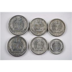Six Assorted China Aluminum Coin of 1, 2 5 Cent
