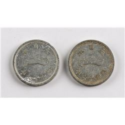 2 PC 1940 -1941 Japan 1 Sen Aluminum Coin Y-59