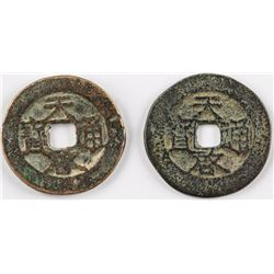 Two Ming Dynasty Coins Tianqi Tong Bao FD-1988