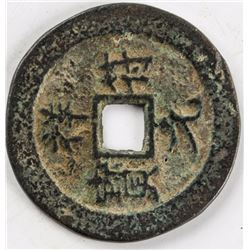 1008-1016 Song 1 Cash Coin Xiangfu Yuanbao FD-833