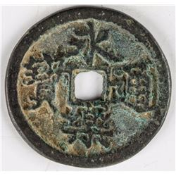 1403-1424 China 1 Cash Coin Yongle Tongbao FD-1958
