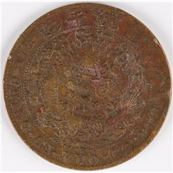 1909 China Xuantong 20 Cash Copper Coin Y-21E