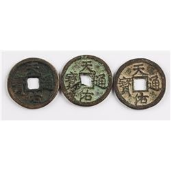 Three 1353 China 2 Cash Coin Tian You Tong Bao