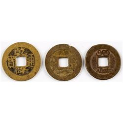 Three China Bronze Qianlong & Jiaqing Coins