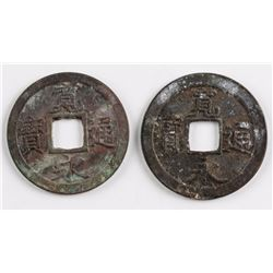 2 PC 1625-1867 Japan Bronze Coin Kuan Yong Tongbao